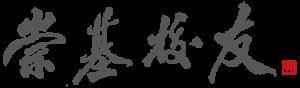 CCCAA Logo