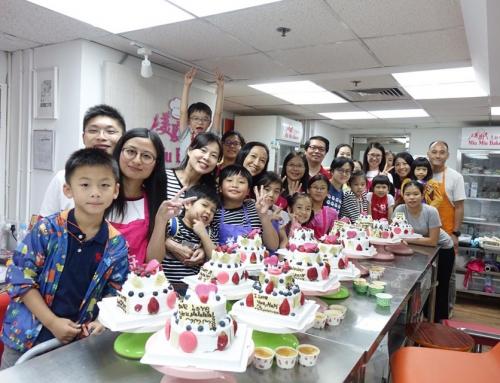 母親節蛋糕親子同樂日 (11/05/2019)